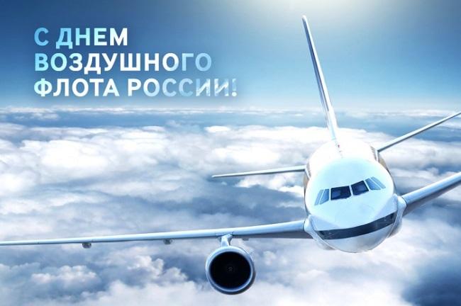День Воздушного Флота России 15 августа - картинки (9)