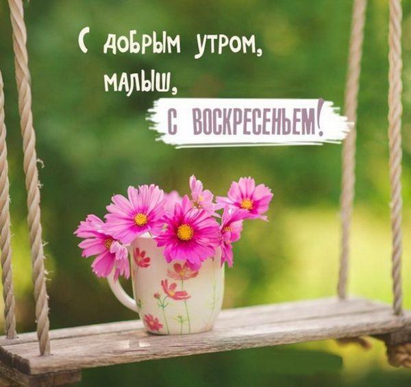 Доброе сентябрьское утро яркие открытки для друзей (3)