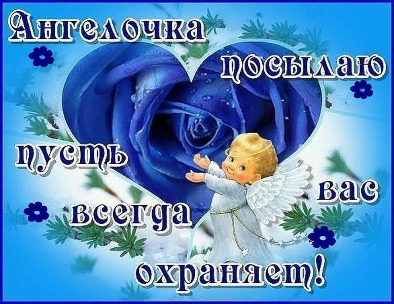 Доброе утро именинник картинки с поздравлениями (1)