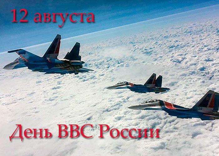 Картинки на 12 августа День Военно-воздушных сил РФ (11)