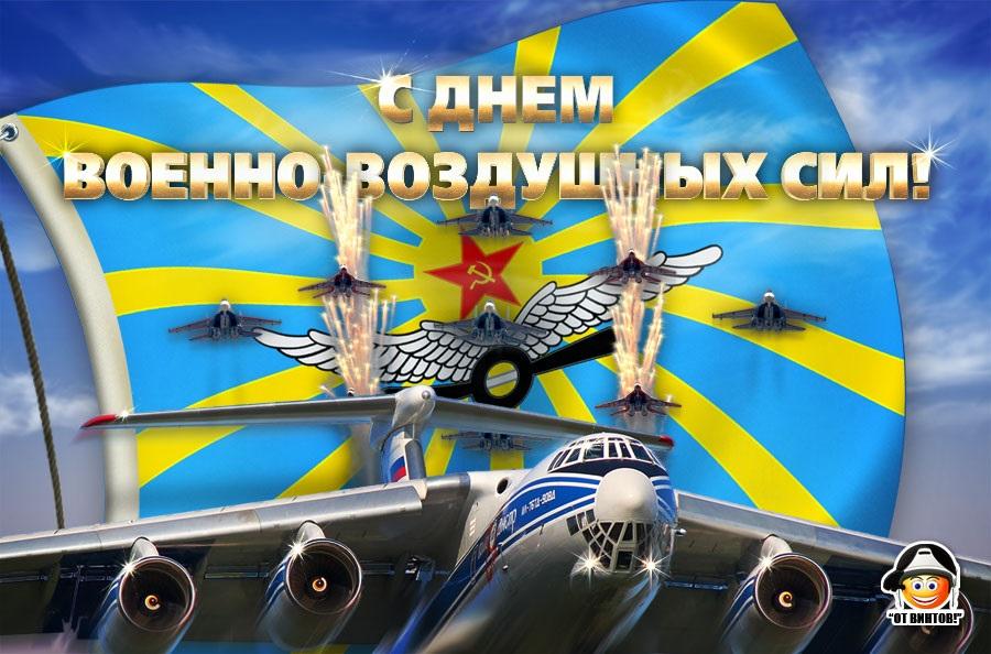 Картинки на 12 августа День Военно-воздушных сил РФ (5)