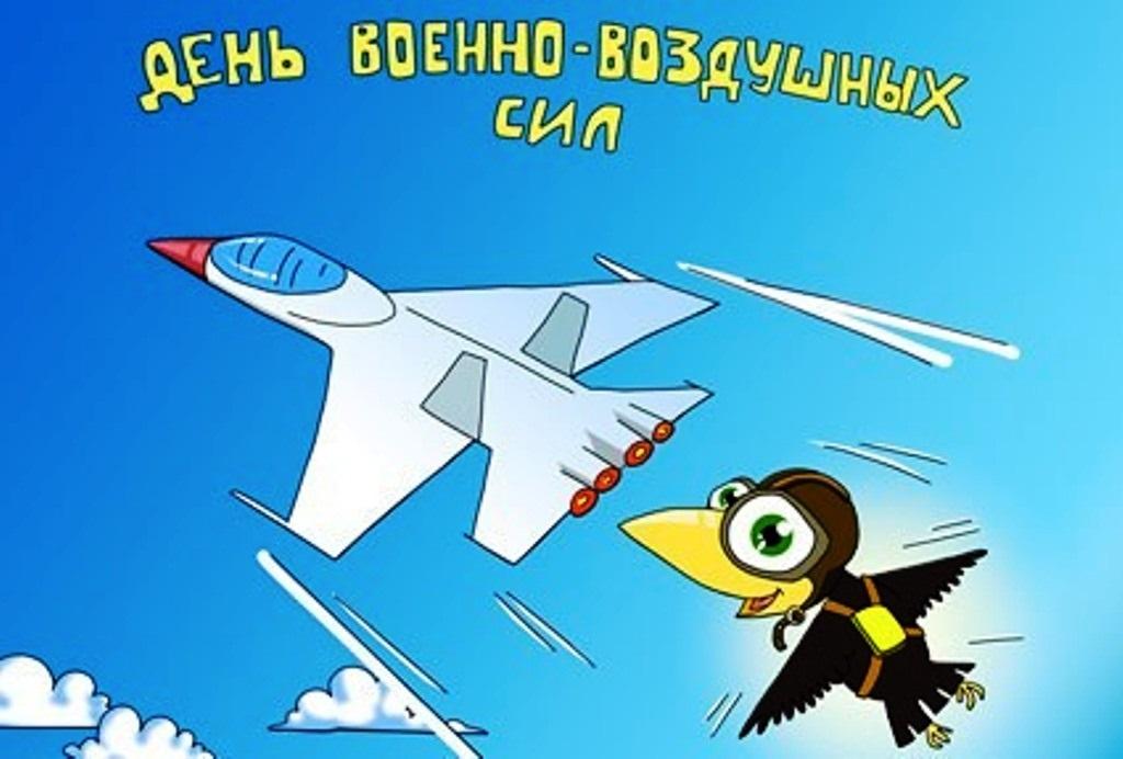 Картинки на 12 августа День Военно-воздушных сил РФ (9)