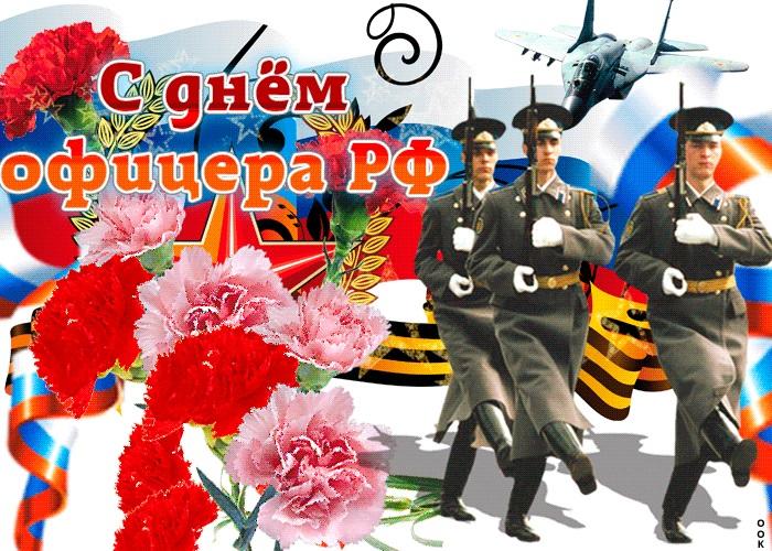 Картинки на 21 августа День офицера России - подборка (14)