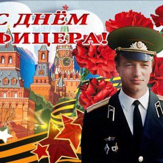 Картинки на 21 августа День офицера России   подборка (15)