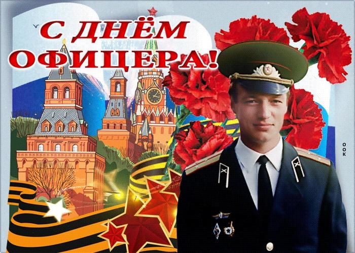 Картинки на 21 августа День офицера России - подборка (15)