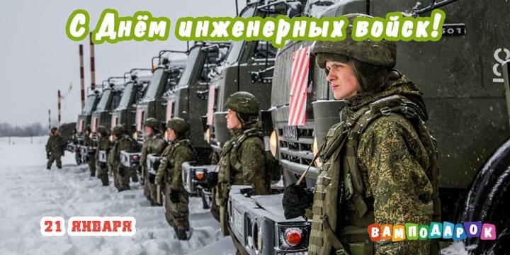 Картинки на 21 августа День офицера России - подборка (2)