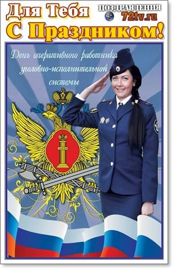 Картинки на 21 августа День офицера России - подборка (7)