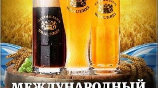 Картинки с международным днем пива   подбора (17)