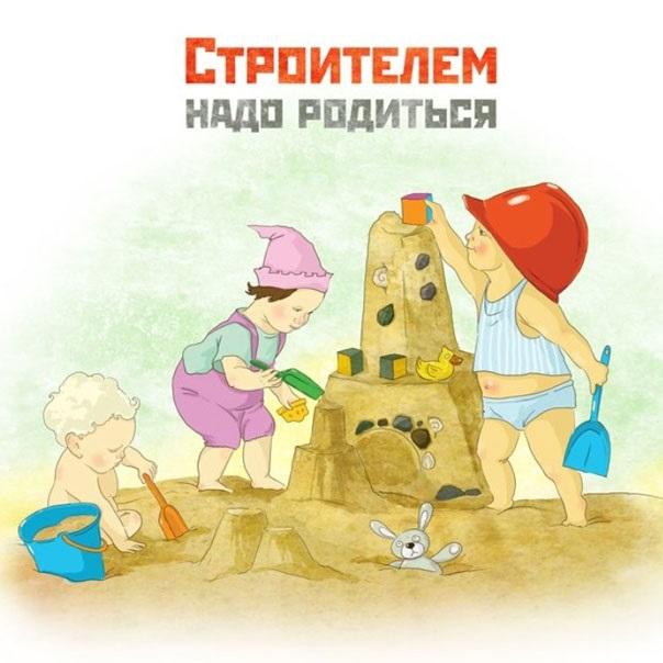 Красивые картинки на день строителя, поздравления (24)
