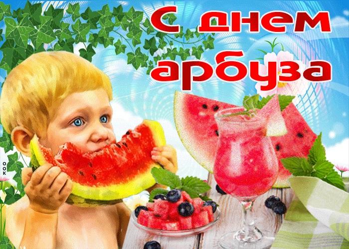 С Днем Арбуза - красивые фото и картинки 3 августа (15)
