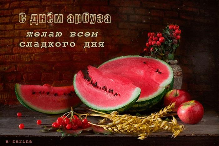С Днем Арбуза - красивые фото и картинки 3 августа (19)