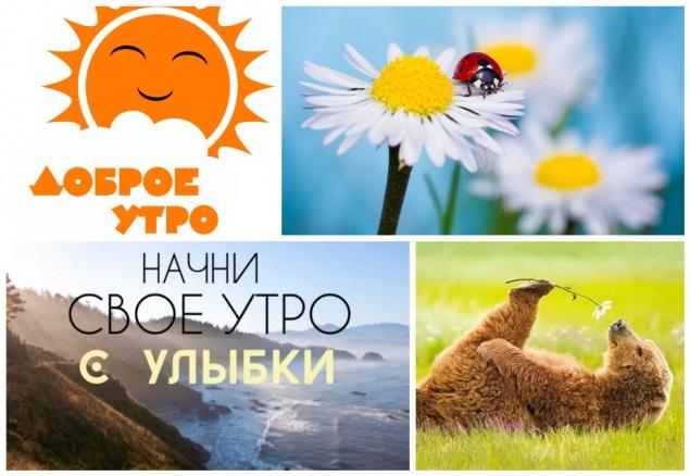 С добрым утром сентябрь - красивые картинки и открытки (13)