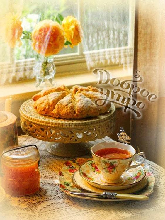 С добрым утром сентябрь - красивые картинки и открытки (18)