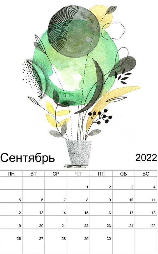 Красивый календарь на сентябрь 2021 год - подборка (15)