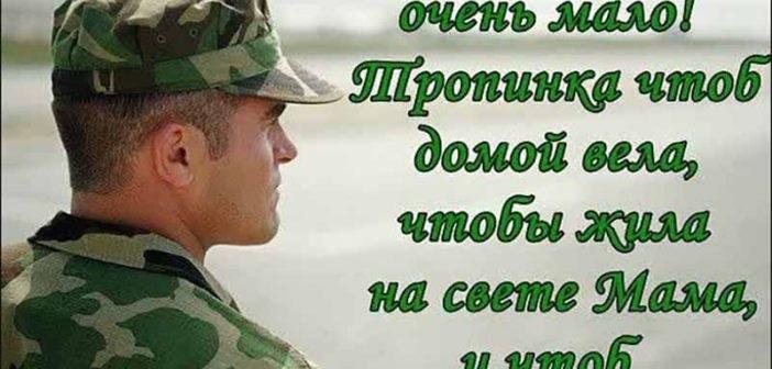 Лучшие картинки с днем рождения Солдат - подборочка (4)