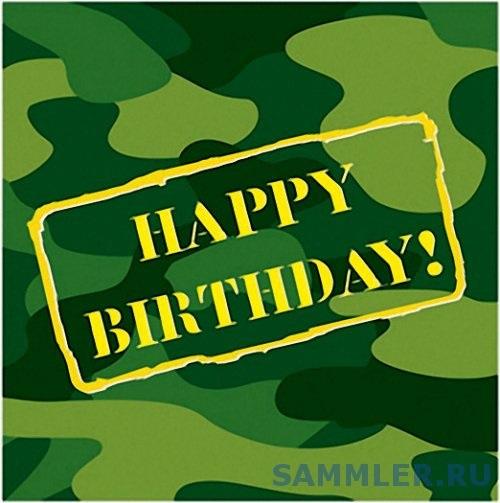Лучшие картинки с днем рождения Солдат - подборочка (6)