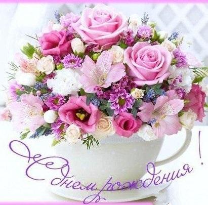 Орхидеи с днем рождения фото и открытки (16)