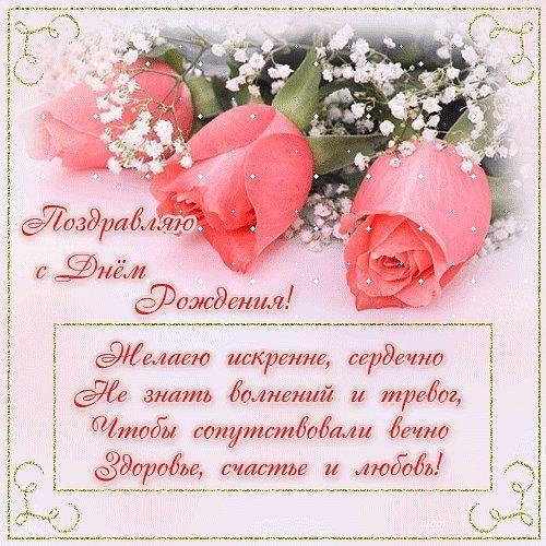 Орхидеи с днем рождения фото и открытки (4)