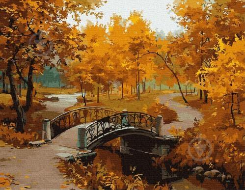 Осенние пейзажи 2021 года - большая фото подборка (13)