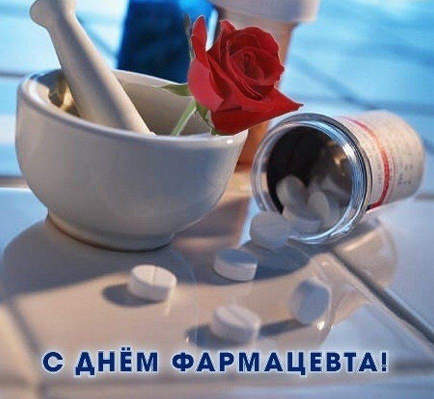 Открытки на Всемирный день фармацевта 2021 год (2)
