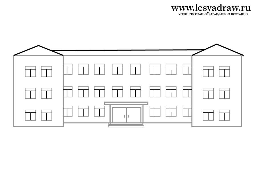 Рисунок Моя школа - как нарисовать, примеры (11)