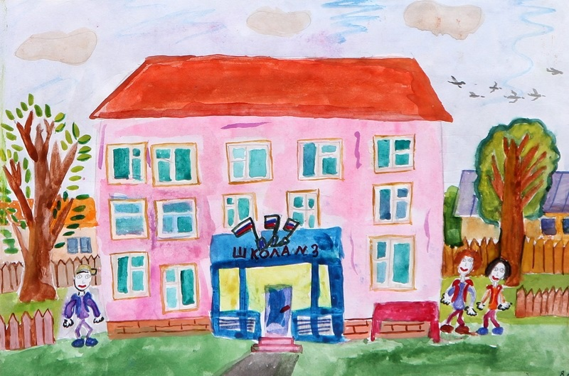 Рисунок Моя школа - как нарисовать, примеры (14)