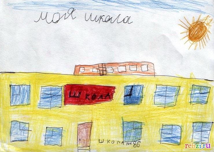 Рисунок Моя школа - как нарисовать, примеры (15)