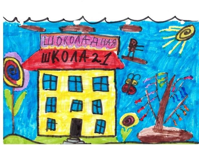 Рисунок Моя школа - как нарисовать, примеры (16)
