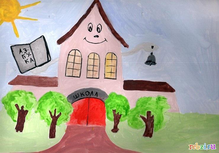 Рисунок Моя школа - как нарисовать, примеры (19)