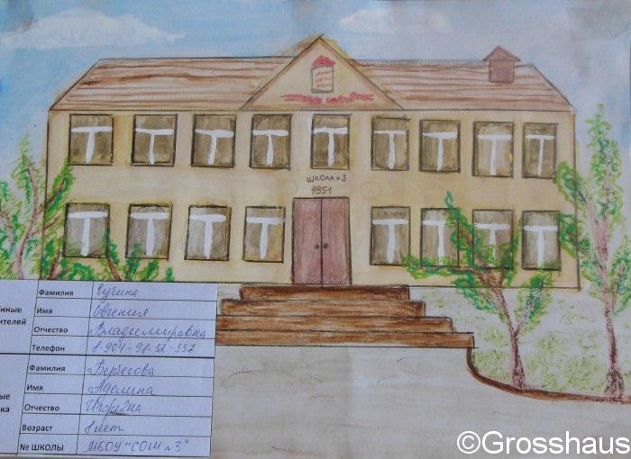 Рисунок Моя школа - как нарисовать, примеры (20)