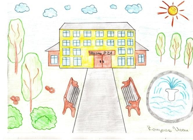 Рисунок Моя школа - как нарисовать, примеры (21)