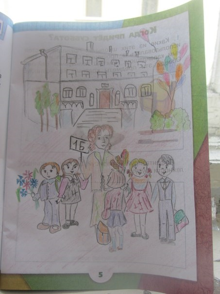 Рисунок Моя школа - как нарисовать, примеры (8)