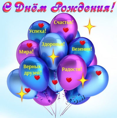 С днем рождения картинки красивые и спортивные - сборка (11)