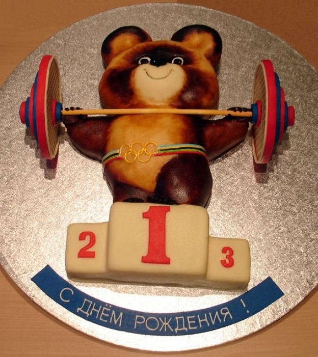 С днем рождения картинки красивые и спортивные - сборка (15)