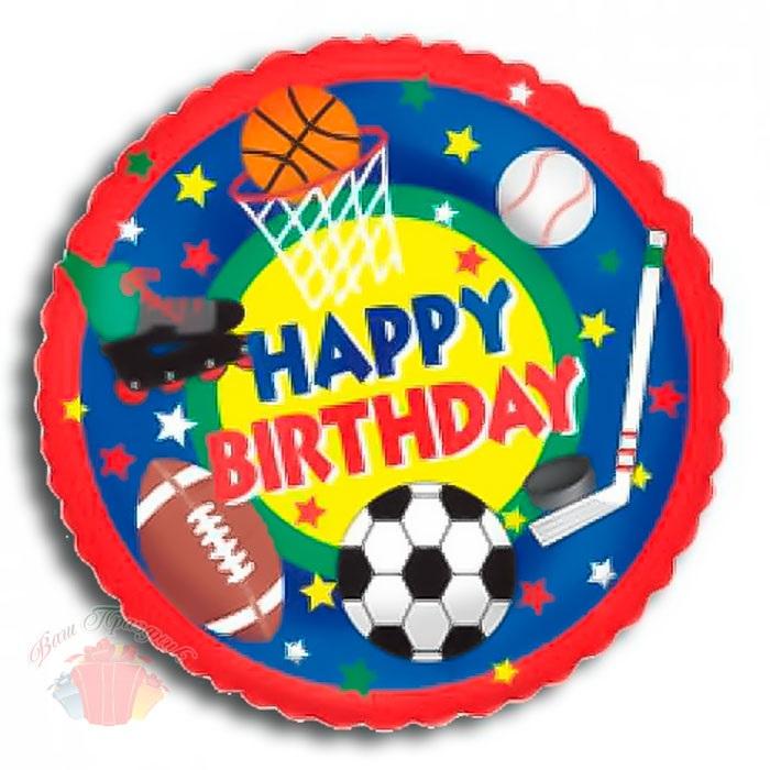С днем рождения картинки красивые и спортивные - сборка (16)