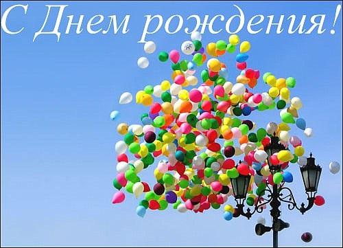 С днем рождения картинки красивые и спортивные - сборка (4)