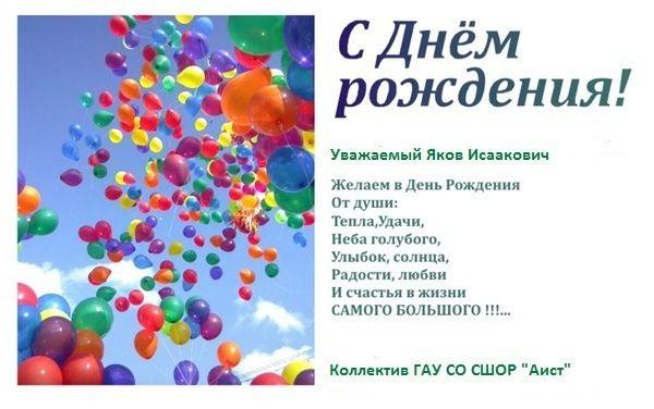 С днем рождения картинки красивые и спортивные - сборка (6)