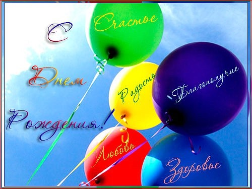 С днем рождения картинки красивые и спортивные - сборка (8)