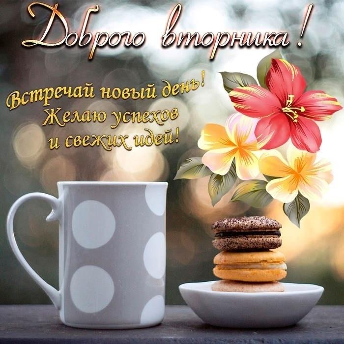 Доброе утро октября осенью - самые милые открытки (23)