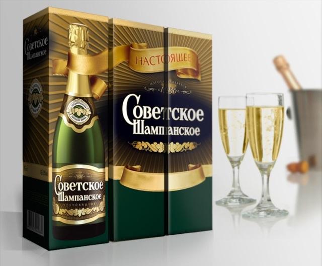Картинки на Международный день шампанского - подборка (1)