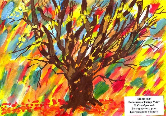 Красивые картинки осенний листопад для детей (16)