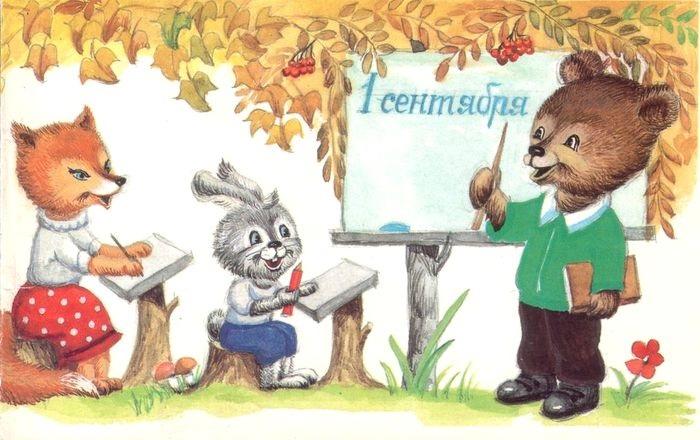 Лесная школа картинки для детей в хорошем качестве (1)
