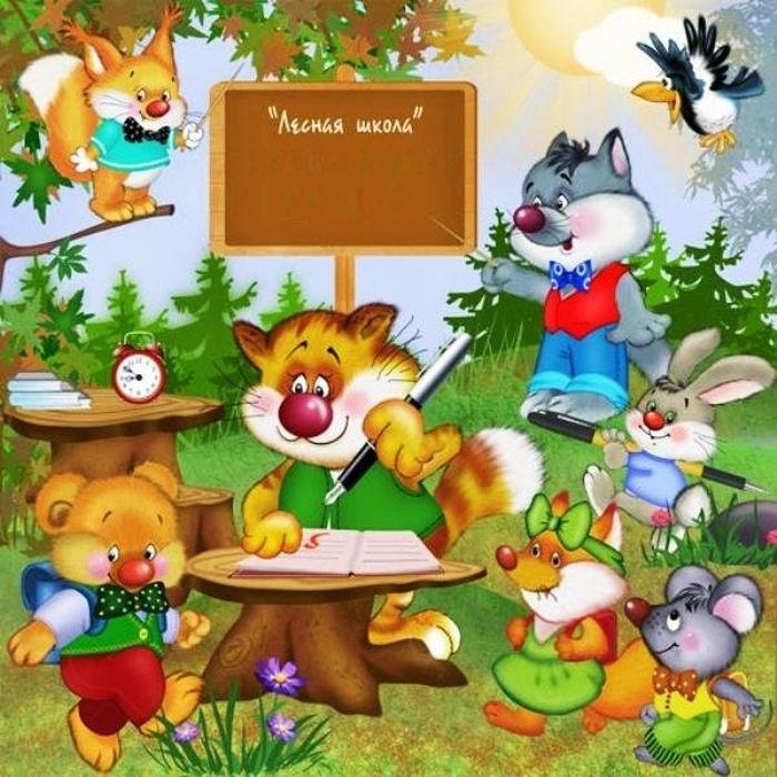 Лесная школа картинки для детей в хорошем качестве (11)