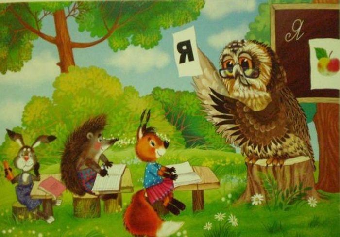 Лесная школа картинки для детей в хорошем качестве (3)