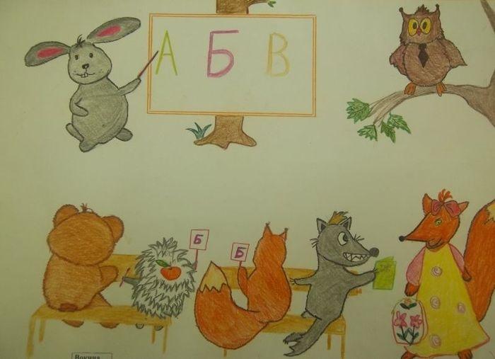 Лесная школа картинки для детей в хорошем качестве (5)