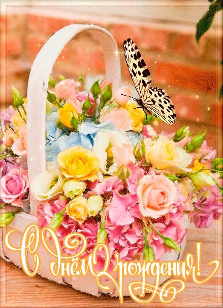 С Днем Рождения в октябре - красивые открытки и картинки (15)