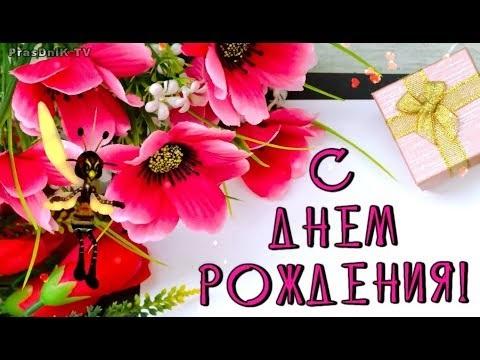 С Днем Рождения в октябре - красивые открытки и картинки (9)