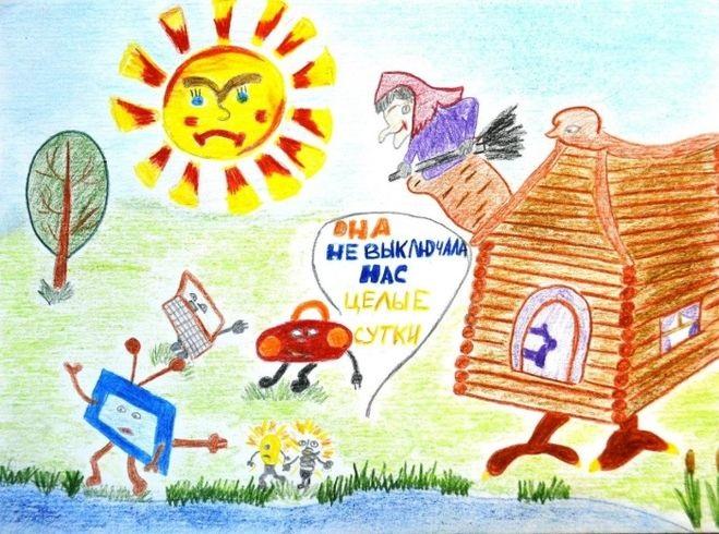 Энергосбережение в картинках для детей - коллекция (16)