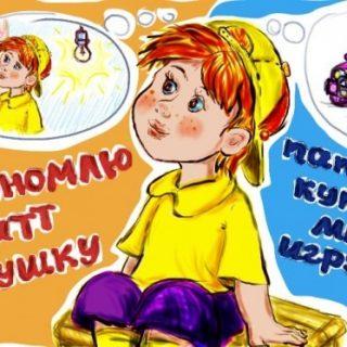 Энергосбережение в картинках для детей   коллекция (24)