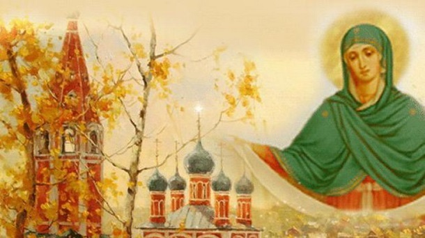 14 октября Покров день картинки и открытки - сборка (1)